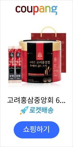 고려홍삼중앙회 6년근 고려홍삼정 투데이 골드 스틱, 10ml, 100포