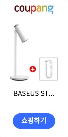 BASEUS STEPLESS DIMMABLE LED USB 램프 사무실 독서 책상 눈 보호 연구 충전식 작업 가제트, Lamp Bundle 1
