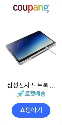 삼성전자 노트북 P...