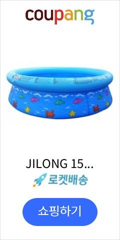 JILONG 150...