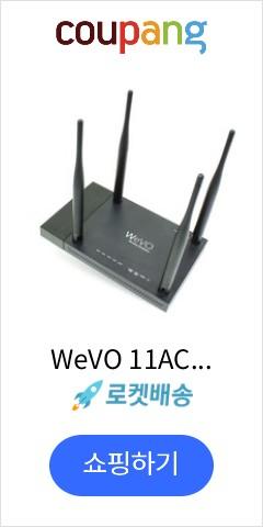 WeVO 11AC ...