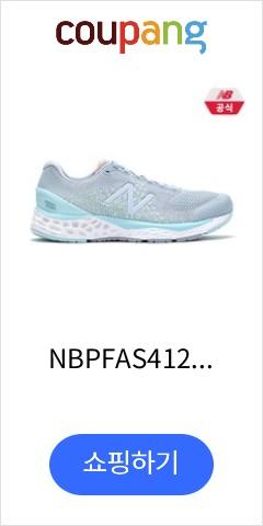 NBPFAS412G / 프레쉬폼x 880v10 (D)