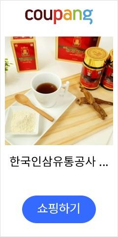 한국인삼유통공사 (...