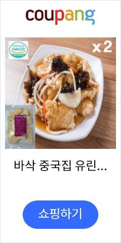 바삭 중국집 유린기1kg 2개 에어프라이어요리 저녁메뉴추천, 단일상품