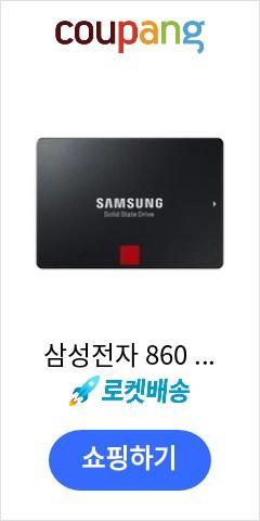 삼성전자 860 PRO SSD, MZ-76P256BW, 256GB