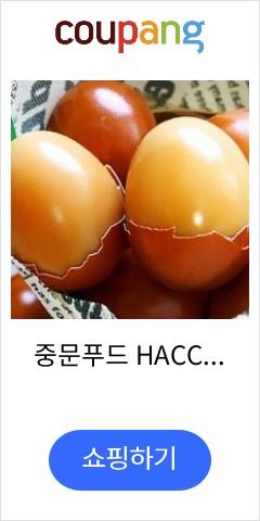 중문푸드 HACCP인증 영양간식 구운란 구운계란 1판 2판 훈제란 다이어트 아이간식 찜질방 군계란, 1개, 1판(30구)
