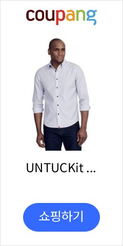 UNTUCKit Rubican - 남성 긴 소매 프리 솔리드 그레이 X-대형 정기 맞추기위한 Untucked 셔츠 99999910, One Color
