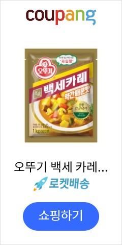 코로나 사재기 품목 물품오뚜기 백세 카레 약간매운맛, 1kg, 1개