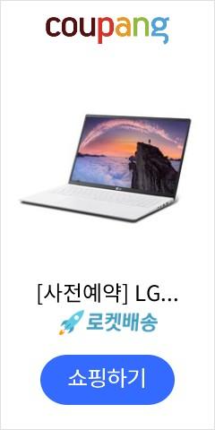[사전예약] LG전자 2020 그램17 노트북 17ZD90N-VX70K (10세대 i7-1065G7 43.1cm), 미포함, SSD 256GB, 8GB