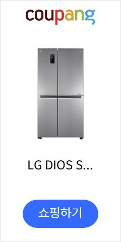 LG DIOS S8...