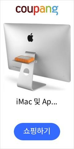 iMac 및 Apple 디스플레이 용 12 개의 사우스 백팩 | 하드 드라이브 및 액세서리를위한 숨겨진 스토리지