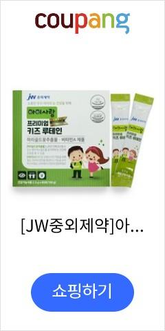 [JW중외제약]아이사랑 프리미엄 키즈루테인 60포 2개월분, 60포(2개월분)