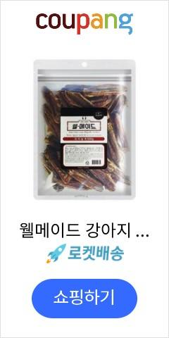 웰메이드 강아지 수제간식 대용량 500g, 오리날개맛, 1개