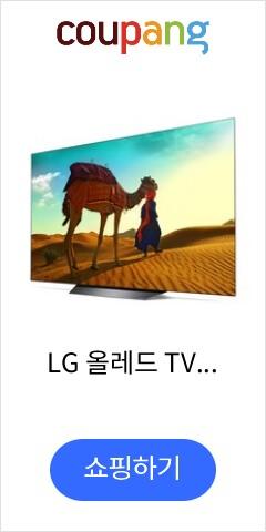 LG 올레드 TV ...