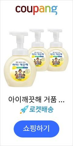 아이깨끗해 거품 핸드 솝 순, 250ml, 3개