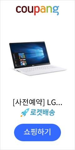 [사전예약] LG전자 2020 그램 노트북 15Z90N-HA76K (I7-1065G7 39.6cm WIN10 터치스크린), 포함, SSD 512GB, 16GB
