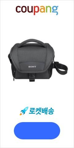 소니 핸디캠 전용 케이스, LCS-U11, 1개
