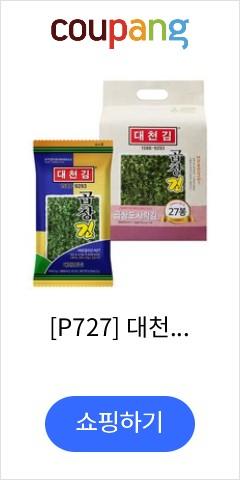 [P727] 대천김곱창도시락김27봉-종이쇼핑백, 곱창도시락김 5g (P727), 27봉