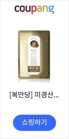 [복만당] 미경산 한우 곰탕 500g X 1팩, 상세 설명 참조