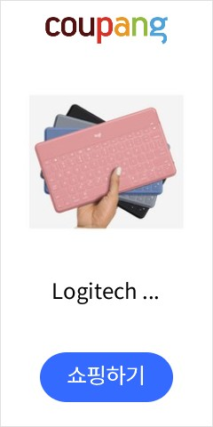 Logitech 로지텍 키즈투고 키보드 아이폰 아이패드 4종, 3.Stone