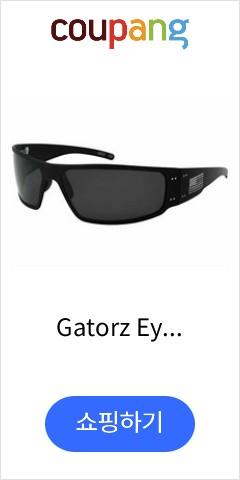 Gatorz Eyewear Magnum Patriot Model Aluminum Frame Sunglasse/144210, 상세내용참조