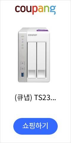 (큐냅) TS231P21G 2베이 SEAGATE IRONWOLF (SEAGATE IRONWOLF HDD 16TB(8TB2)) RAID 1 큐냅/베이, 단일 모델명/품번