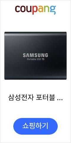 삼성전자 포터블 외장 SSD T5 MU-PA1T0B/WW, 1TB, 블랙