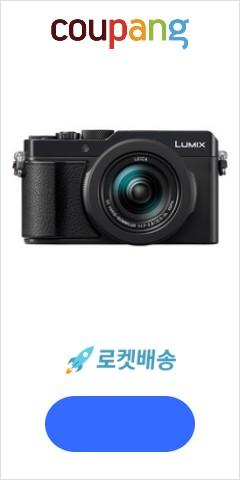 파나소닉 루믹스 디지털카메라, DC-LX100M2