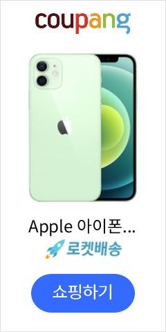 Apple 아이폰 12, Green, 64GB