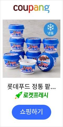 롯데푸드 정통 팥빙수 (냉동), 260ml, 12개