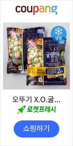 오뚜기 X.O.굴림만두 고기 (냉동), 350g, 2개