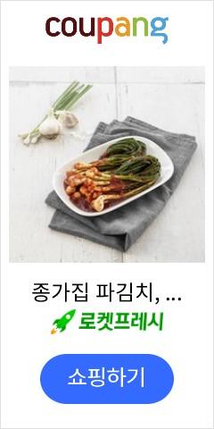 종가집 파김치, 2.5kg, 1개