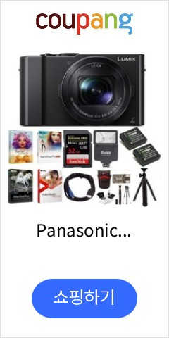 Panasonic LUMIX LX10 20.1MP 4K Digital Camera (Black) with Corel Software Kit 32GB SD Card Two Was, One Color_One Size