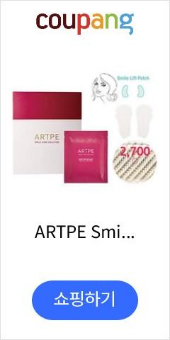 ARTPE Smile Care Solution Multi Spot Patch 7pair (Total 14 Pa/9658456, 상세내용참조, 상세내용참조