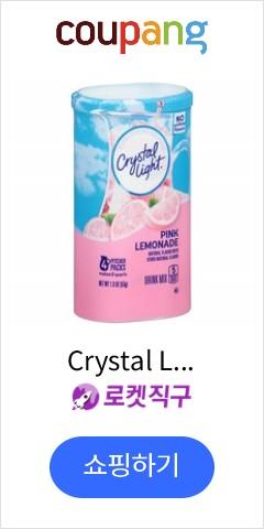 Crystal Li...