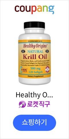 Healthy Or...