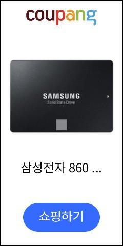 삼성전자 860 EVO SSD, MZ-76E500B/KR, 500GB