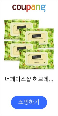 더페이스샵 허브데이 클렌징 티슈, 70매, 4개