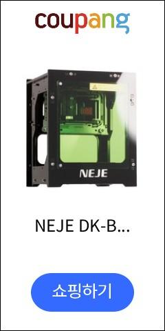 NEJE DK-BL 3000mW 레이저 조각사 450nm의 스마트 AI 미니 조각 기계 무선 BT 아이폰 OS / 안드로이드 연결에 대한 조각사 BT 4.0 인쇄 Black