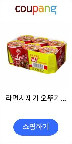 라면사재기 오뚜기 진라면 컵라면 매운맛 65g 6EA 1박스, 단품코로나 사재기 품목 물품