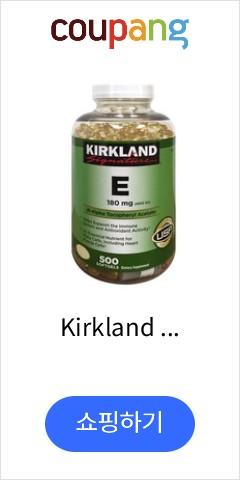 Kirkland Signature 비타민E 400IU 500정, 1개