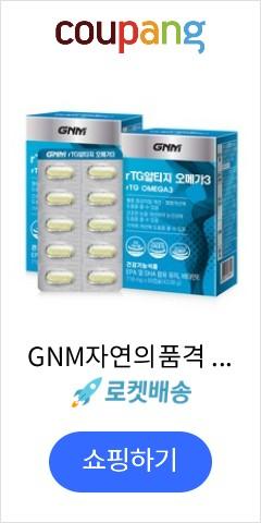 GNM자연의품격 r...
