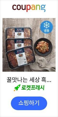 꿀맛나는 세상 흑돼지 양념 불고기 (냉동), 400g, 3팩