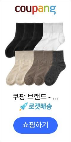 쿠팡 브랜드 - 베이스알파 에센셜 여성용 하프 골지 무지 양말 10켤레