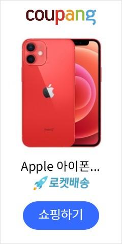 Apple 아이폰 12 Mini, 공기계, Red, 128GB