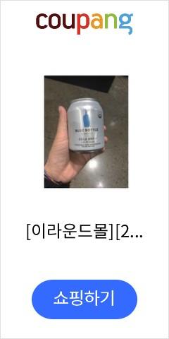 [이라운드몰][2개 묶음] 블루보틀 커피 콜드브루 캔 236ml, 단품, 옵션선택