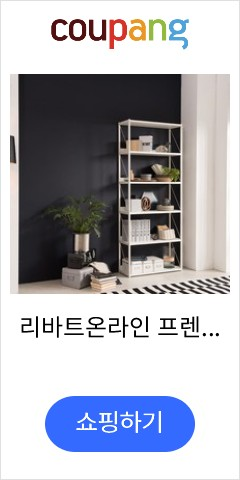 LIVART Online Friends Steel 800 5-layer bookcase (white white oak), white