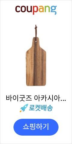 바이굿즈 아카시아 원목 우드 플레이트, 1개