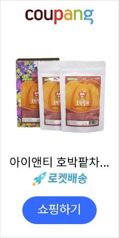 아이앤티 호박팥차 삼각티백, 1.2g, 40개