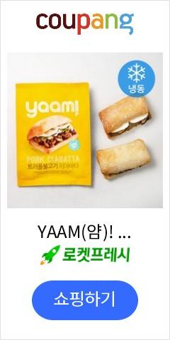 YAAM(얌)! 트러플 불고기 치아바타 (냉동), 145g, 2개